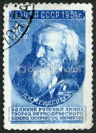 depositphotos_82258388-ussr-1951-shows-dmitri-ivanovich